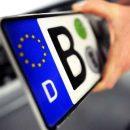 Южанина озвучила новые ставки для растаможки авто на евробляхах