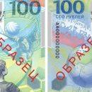 Украинским банкам запретили принимать 100 рублей и 3 российские копейки
