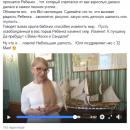 Спасибо Мюнхаузену: Тимошенко поздравила украинцев с 32 мая