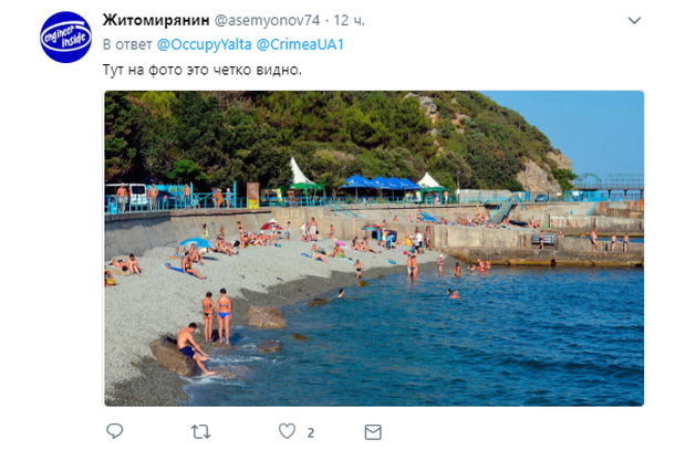 В сети показали, во что превратился известный пляж в Крыму: опубликовано печальное фото