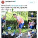 Деревья посадили деревья: В сети высмеяли акцию футболистов сборной России