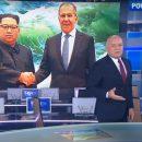 Российский телеканал с помощью фотошопа добавил Ким Чен Ыну улыбку на его снимке с Лавровым