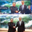 Пропагандисты Путина «дорисовали» Ким Чен Ыну улыбку на фото с Лавровым