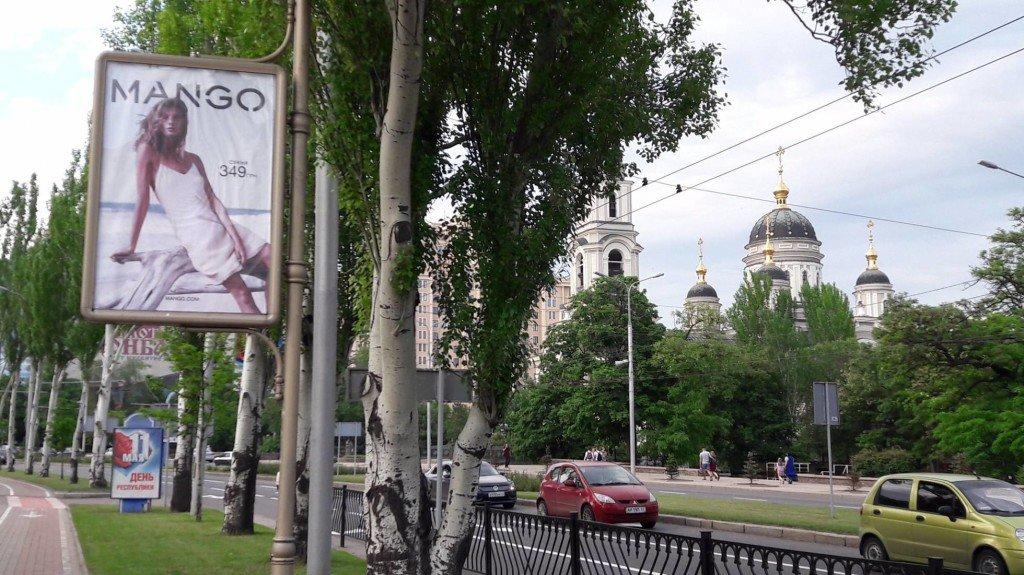 Время застыло: в Сети обнародовали свежие снимки Донецка
