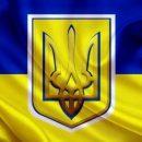 В РФ школьника-отличника наградили грамотой с гербом Украины