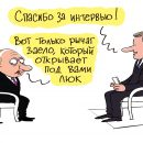 Как у Путина после острого интервью «рычаг заело»: карикатура