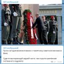 В Сети высмеяли «заднюю выпирающую часть» Путина