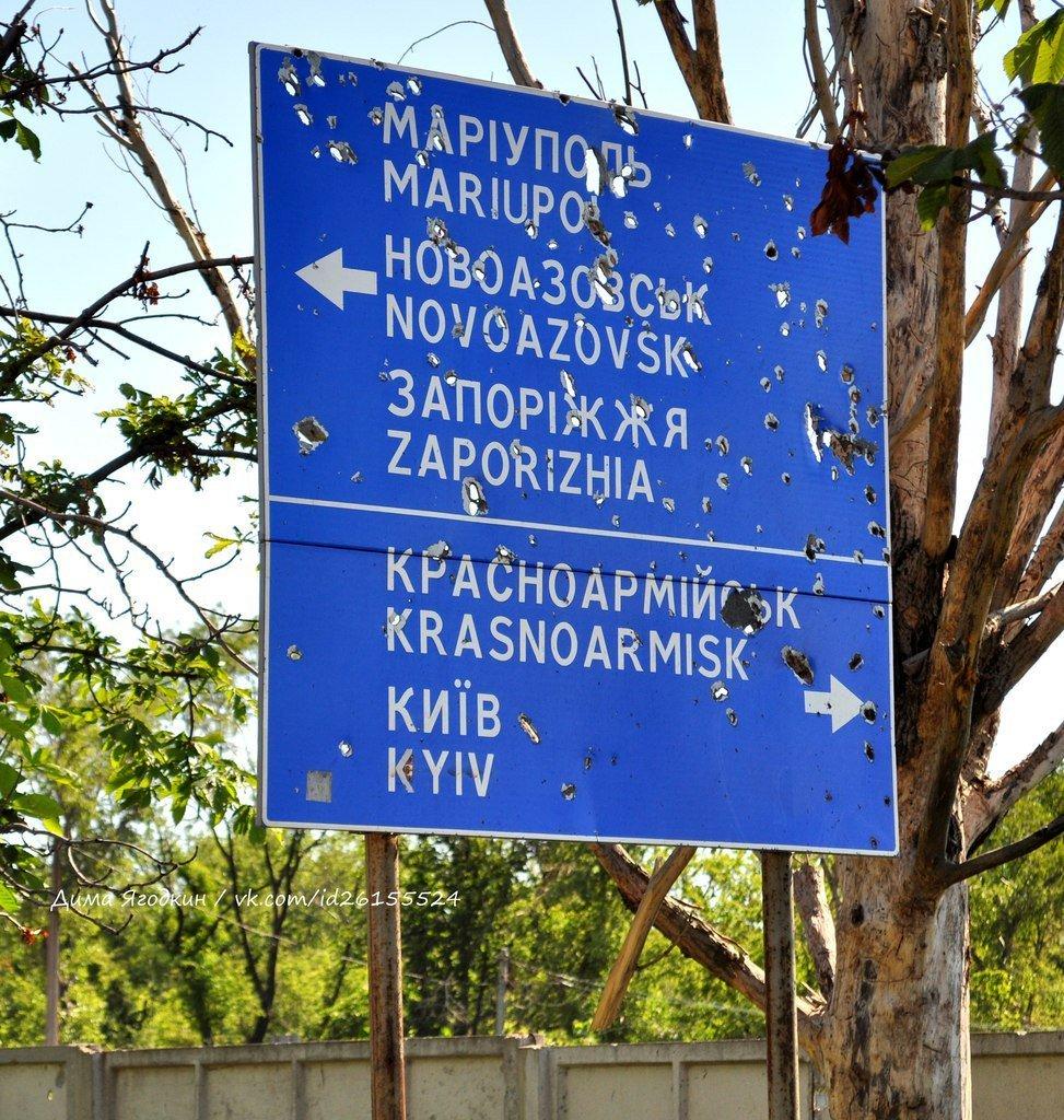 Жара и запустение: появились новые печальные фото окрестностей Донецкого аэропорта