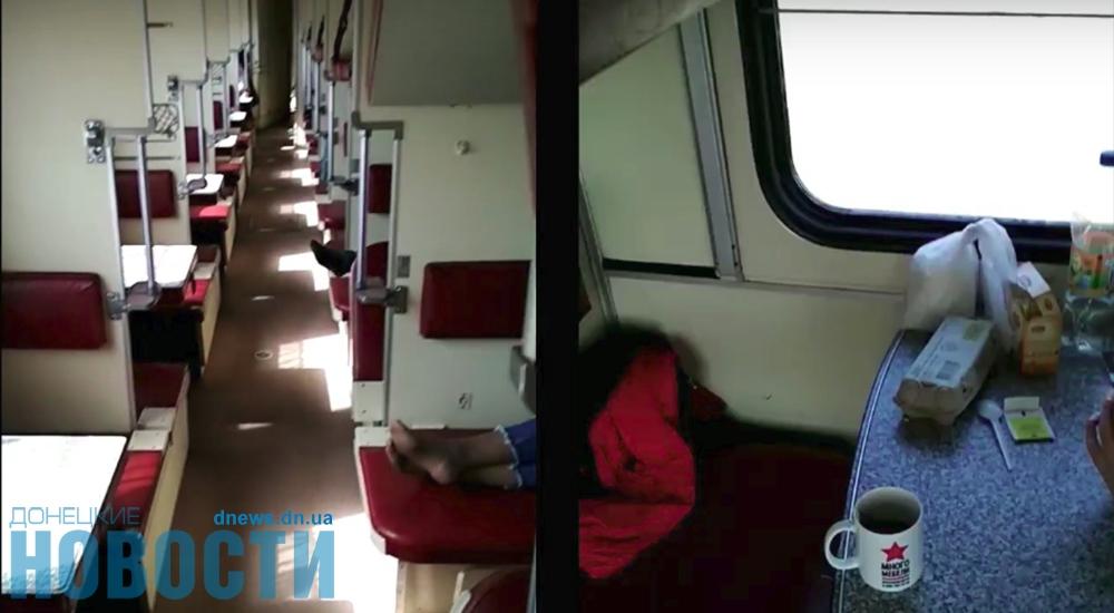 Пиво, чай и пустота: Как поезд «Донбасс» возит из «ДНР» в Россию