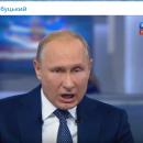 Блогер посмеялся над новым «ботоксным» фото Путина