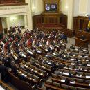 Закон о нацбезопасности будет принят 21 июня — Глава ВР
