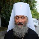 УПЦ МП призвал КГГА отменить Марш равенства