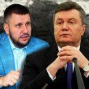 ГПУ завершила расследование миллиардной схемы Януковича-Клименко