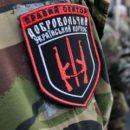 На Донбассе в результате ДТП погиб боец «Правого сектора»
