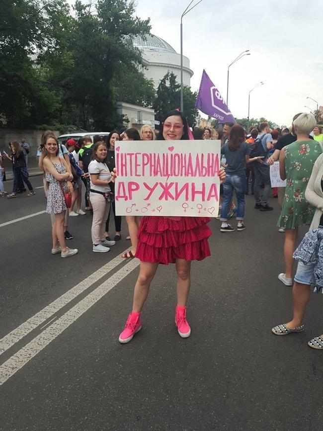 Марш равенства начался в Киеве: среди участников - нардепы ВР, дипломаты и политики ЕС