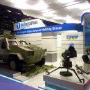 Укроборонпром решил объединить свои предприятия