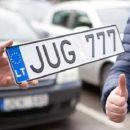 Авто на еврономерах: стало известно, сколько будет стоить растаможка в Украине