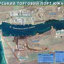 Руководство порта Южный украло 150 млн — НАБУ