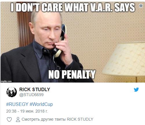 Никаких пенальти: Новый мем о влиянии Путина на результаты матчей