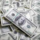 Иностранцы скупают доллар и выводят за границу. Курс перескочил 26,5 гривен/$