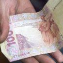 Миллиону украинцев повысят пенсии