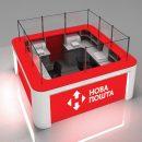 Генпрокуратура закрыла уголовное дело против «Новой Почты»