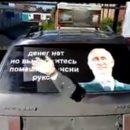 Денег нет, но вы держитесь: в России посмеялись над «пенсионной» реформой Путина