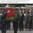 Перестаралась с танкетками в туфлях: Сеть повеселило фото Путина
