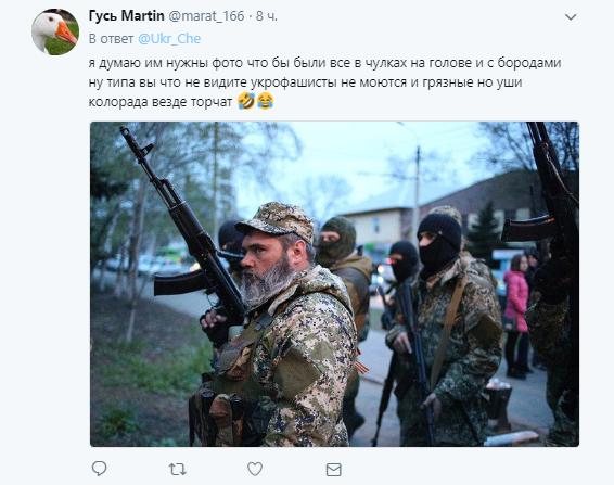 «Кровавый натобандеровец»: в «ДНР» оконфузились с украинским флагом
