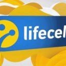 Стало известно, когда Lifecell запустит 4G нового поколения