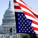 США призвали Украину выполнить требования МВФ