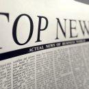 Самые свежие и актуальные новости Запорожья