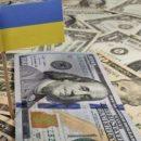 Что ждет украинцев без транша МВФ