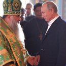 В Сети высмеяли «любезное» фото Путина и патриарха Кирилла