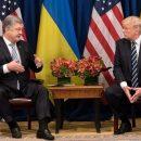 «Я очень доволен»: Порошенко рассказал подробности встречи с Трампом
