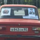 «Симферопольский скрепоносец»: в сети подняли на смех фото Путина в Крыму