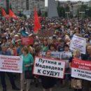Цимбалюк жестко высмеял повышение пенсионного возраста в РФ