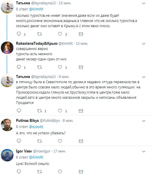 Туристів завалило водоростями: нові сумні фото з Криму