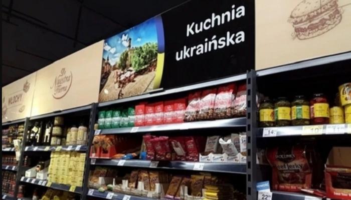 В супермаркетах Польши начали продавать продукты из Украины