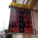 Почему Нацбанк скупает доллар, а его курс все равно падает