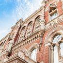 НБУ предложил новое лицензирование банков