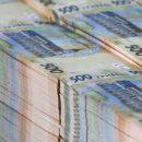 В Нацбанке хотят обновить еще две банкноты