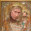На росТВ феерично прогнулись перед Путиным, сравнив его с солнцем