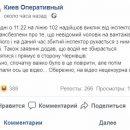 В Украине водитель фуры сбил инспектора и повез его на капоте: опубликовано впечатляющее видео
