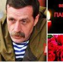 Раскритиковал главаря и исчез: в сети говорили о ликвидации Безлера