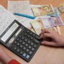 Киевлян ждут новые платежки: с 1 августа изменится тариф на свет и отопление