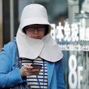 В Японии жара установила температурный рекорд