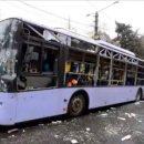 Боевик рассказал о расстреле российскими казаками троллейбуса в Донецке (видео)