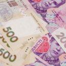 Курить или учиться: на что украинцы готовы тратить деньги
