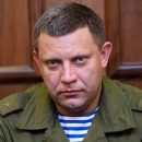 Захарченко заговорил о новой войне в Украине: подробности